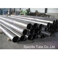 Buy cheap Pickling Titanium Pipe Cold Drawn Seamless Tubing , Titanium Round Tube ASTM B338 Grade 1 from wholesalers
