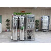 Buy cheap SS304 Industrial Water Purification Equipment Filter System Manual Valve CNP Grundfos Pump from wholesalers