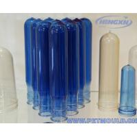Buy cheap 5 gallon preform mould/ preform mould/ preforms from wholesalers