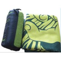 Buy cheap 80% polyester +20% polyamide soft and super absorbent microfiber extra large bath towel with logo printed from wholesalers