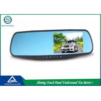 Buy cheap Two Layers 5'' Car Touch Panel for LCD Monitor , Capacitance Touch Panel product