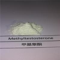 Buy cheap Androgen 17- Alpha - Methyl Testosterone Active Pharmaceutical Steroid from wholesalers