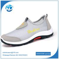 Buy cheap Good Quality Factory Price Wholesale Man Shoes Nice Design Breathable Lazy Shoes For Men from wholesalers