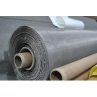 Buy cheap Ultra Fine 304/316L Stainless Steel Wire Filter Plain Woven 50/100/200 Micron from wholesalers