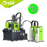 Buy cheap Stable Lsr Injection Molding Machine , High Precision Injection Rubber Moulding Machine from wholesalers