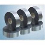 Buy cheap Metallized BOPP Capacitor film from wholesalers