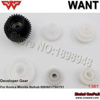 Buy cheap Developer gear BH600 bh601 bh750 bh751 For Konica Minolta Bizhub 600 601 750 751 develop gear developing gear from wholesalers