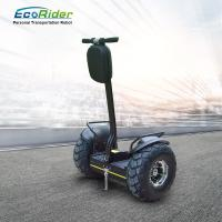 Buy cheap 72V 8.8Ah Stand Up Electric Scooter Li-ion Double Battery Balance Scooter product