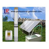 Buy cheap 4 Inches Solar Agricultural Water Pump System With Solar Panel / Controller from wholesalers