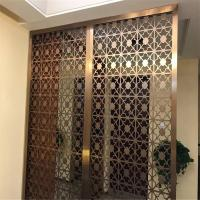 Buy cheap Customized decorative panel in metal stainless steel screen partition for interior divider from wholesalers