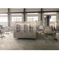 Buy cheap Mineral Water 24 Heads Drinking Water Filling Packaging Machine product
