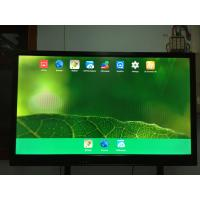 Buy cheap 65 inch touch screen monitor,touch screen display,all in one pc manufacturer,touch screen led tv from wholesalers