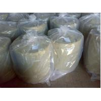 Buy cheap Rock Wool Insulation Roll, Flexible Rock Wool Roll from wholesalers