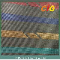 Buy cheap 100% Polyester Mixed Color Woven Jacquard  Auto Car Upholstery Fabric product