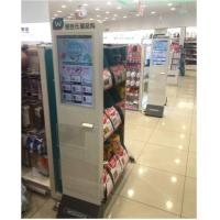 Buy cheap 450nits HD Stand Alone Digital Signage In Retail For Supermarket , Shop from wholesalers