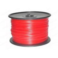 Buy cheap PLA 3mm 3D Printer Filament product