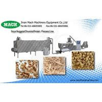 Buy cheap good price high capacity automatic twin screw soy Extruder machine from wholesalers
