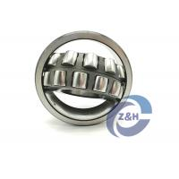 Buy cheap 100*165*52mm 23120 Spherical Roller Thrust Bearing from wholesalers
