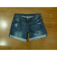 Buy cheap 98%cotton 2%spandex women's short jeans from wholesalers