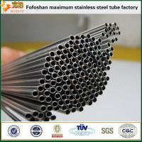 Buy cheap Stardard Grade Stainless Steel Capillary Tube Used In Refrigeration from wholesalers