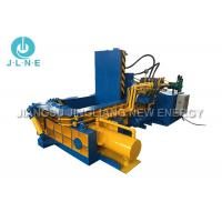 Buy cheap Horizontal Type Automatic Operating Waste Scrap Metal Compactor from wholesalers