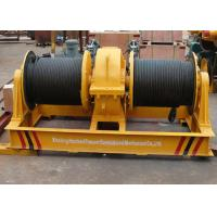 Buy cheap Fast speed double drum electrical wire rope winch shipyard apply from wholesalers