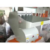 Buy cheap 1200 KG / Hr Glassfiber Plastic Bottle Crusher For Recycling Process / Plastic Shredder Machine product