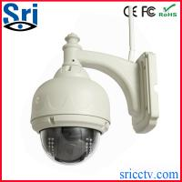 Buy cheap Sricam OEM/ODM Dome Security P2P wifi ptz outdoor ip camera from wholesalers
