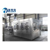 Buy cheap Full Automatic PET Bottle Complete Production Line Water Production Line from wholesalers