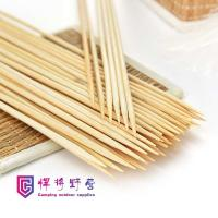 Buy cheap Decorative Custom Natural Colored Heart Shape Bamboo Stick Pick from wholesalers