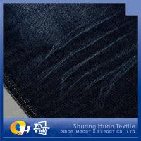 Buy cheap SH-114 12.4OZ 100 COTTON Thick DENIM FABRIC 2013 from wholesalers
