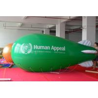 Buy cheap flying blimps inflatable advertising/helium flying blimps from wholesalers