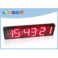 Buy cheap Electronic LED Digital Clock With RF Remote / GPS Automatic Time Adjustment from wholesalers