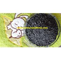 Buy cheap Carbon Additives / 1 - 5mm Graphitized Petroleum Coke For Electrolytic Aluminium from wholesalers