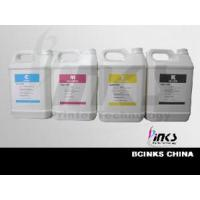 Buy cheap Bulk Textile Ink For Epson R1800/R800 from wholesalers