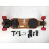 Buy cheap Adult Cool Double Belt Transmission Super Power Electric Skateboard 8.8AH Capacity from wholesalers