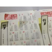 Buy cheap High quality customized printed adhesive lable sticker from wholesalers