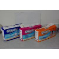Buy cheap Environmental Sweet baby diaper in bales from wholesalers