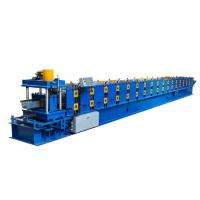 Buy cheap Power 5.5 KW Seamless Aluminium Gutter Machines Dimension 7500*1700*1600 MM from wholesalers