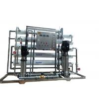Buy cheap Stainless Stel 304 Material Reverse Osmosis Water Purification Plant For Commercial from wholesalers