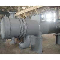 Buy cheap AES,TEMA,Floating Heat Exchanger for Costa Rica from wholesalers