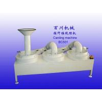Buy cheap Carding Machine (BC1014) from wholesalers