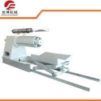 Buy cheap Full Automatic Recoiler / Sheet Metal Slitter Machine For Steel Sheet Recoiling from wholesalers