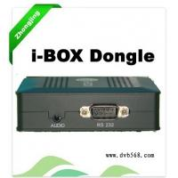 Buy cheap original  ALI dongle  i-box dongle from wholesalers