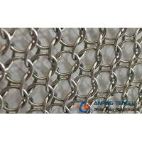 Buy cheap Stainless Steel Ring Mesh Curtain Used in New Building Decoration Mesh from wholesalers