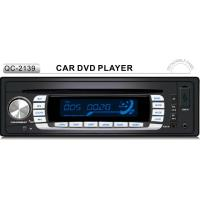 Buy cheap general use 1 din car dvd plaayer from wholesalers