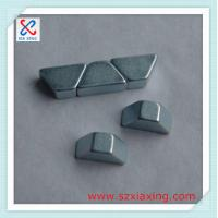 Buy cheap N52 neodymium magnet for wind generator from wholesalers