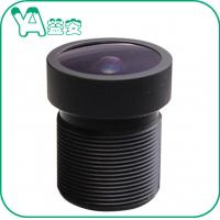 "Buy cheap Waterproof Camera Survellance MTV Mount Lens 1/2.5"" H FOV Focal Length 3.6mm product"