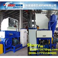 Buy cheap High quality PPPE RUBBER PET single shaft shredder machine waste shredder machine PE PP film shreedering from wholesalers