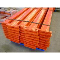 Buy cheap selective pallet racking beam from wholesalers